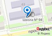 Средняя общеобразовательная школа №94 на карте