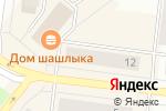 Схема проезда до компании Чистюля в Северодвинске