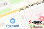 Схема проезда до компании Дети в Северодвинске