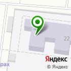 Местоположение компании Детский сад №59, Цыплята