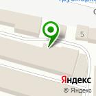 Местоположение компании Срочный выкуп авто