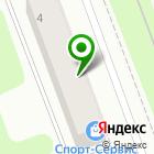 Местоположение компании Кошелек