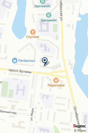 ДОМ КНИГИ на карте Северодвинска