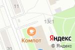 Схема проезда до компании Современная гуманитарная академия в Северодвинске