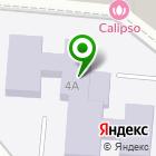 Местоположение компании Детский сад №77, Зоренька