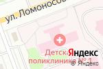 Схема проезда до компании Детская поликлиника №1 в Северодвинске