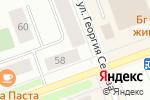 Схема проезда до компании Вариант в Северодвинске