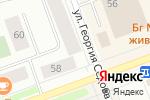 Схема проезда до компании Яспис в Северодвинске