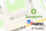 Схема проезда до компании Магазин трикотажа и товаров для дома в Северодвинске