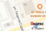 Схема проезда до компании Сеть магазинов цветов и подарков в Северодвинске