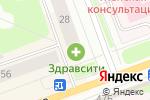 Схема проезда до компании Эскулап в Северодвинске