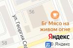 Схема проезда до компании Markole в Северодвинске