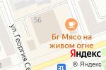 Схема проезда до компании Пять Шагов в Северодвинске