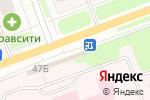 Схема проезда до компании Печка-выпечка в Северодвинске