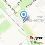 Ярославский бройлер на карте Ярославля