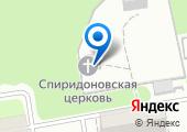 Храм Святителя Спиридона чудотворца на карте