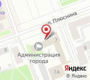Городской Совет депутатов муниципального образования Северодвинск