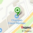Местоположение компании Ростов Авто Климат