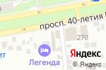 Схема проезда до компании Джунгли сити в Ростове-на-Дону