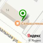 Местоположение компании Госстройсмета Ярославль