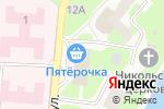 Схема проезда до компании Храм святителя Николая, Чудотворца Мирликийского в Кувшиново