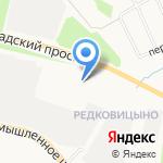 Яр-Сервис на карте Ярославля