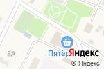 Схема проезда до компании Positiv в Полянах