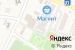 Схема проезда до компании Аптека №15 в Полянах
