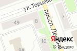 Схема проезда до компании Восточный экспресс банк, ПАО в Северодвинске