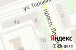 Схема проезда до компании Вавилон в Северодвинске