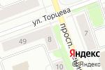 Схема проезда до компании Qiwi в Северодвинске
