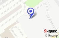 Схема проезда до компании АВТОСАЛОН БУМЕР в Вологде