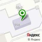 Местоположение компании Детский сад №27, Сказка