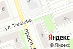 Схема проезда до компании Сеть продуктовых магазинов в Северодвинске