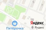 Схема проезда до компании Банкомат, Сбербанк, ПАО в Полянах