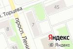 Схема проезда до компании Юридический кабинет Зябишева А.П. в Северодвинске