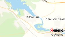 Гостиницы города Казинка на карте
