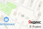 Схема проезда до компании Хозяюшка в Полянах