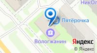 Компания АстаЗапчасти на карте