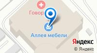 Компания ДВЕРИ_REAL_ВОРОТА на карте