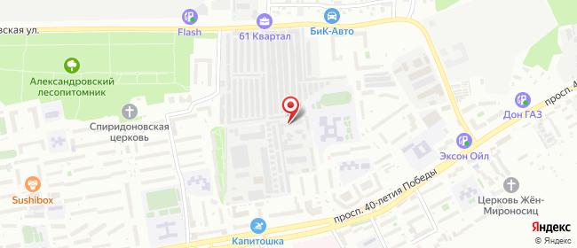 Карта расположения пункта доставки СИТИЛИНК в городе Ростов-на-Дону