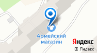 Компания Яблочко на карте