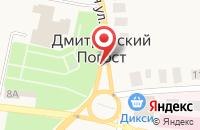 Схема проезда до компании КОРОБОВСКАЯ УЧАСТКОВАЯ БОЛЬНИЦА в Дмитрове