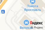 Схема проезда до компании Великан Ярославль в Нагорном