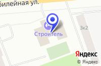 Схема проезда до компании ПК АВТОСТОЯНКА БЕЛОМОРЬЕ в Северодвинске
