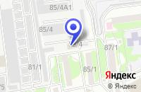 Схема проезда до компании РЕКЛАМНО-ПРОИЗВОДСТВЕННАЯ ФИРМА РАДИУС в Ростове-на-Дону