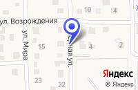 Схема проезда до компании МОУ ШКОЛА СРЕДНЕГО ОБЩЕГО ОБРАЗОВАНИЯ №3 в Песчанокопском