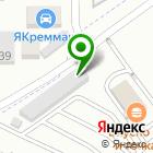 Местоположение компании Магазин автозапчастей для SsangYong