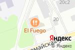 Схема проезда до компании Первомай в Северодвинске