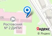 Дом-интернат №2 для престарелых и инвалидов на карте